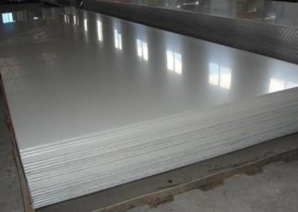 35crmo钢板厂家市场上贸易商出货意愿