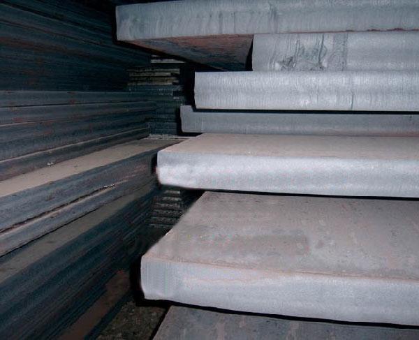 宁波35crmo钢板厂家市场即出现大幅回落的现象