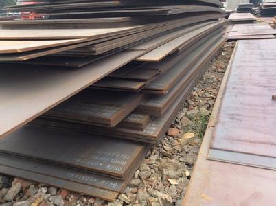 汉中35crmo钢板厂家需求不振