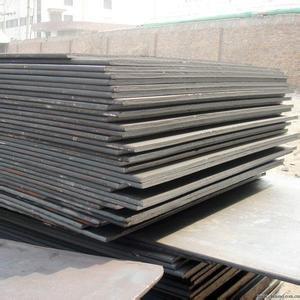 襄樊42crmo钢板现货市场悲观情绪蔓延