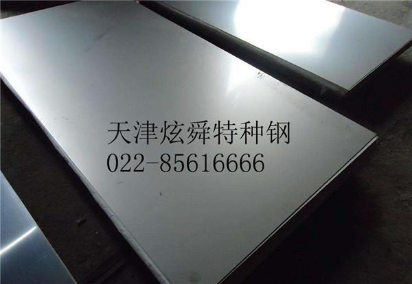 北京35crmo钢板厂家:订货价格维持高位代理商成本有支撑