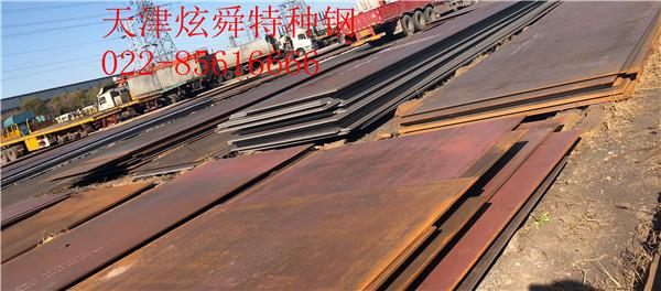 天津20cr钢板价格:批发商随着期盘价格上调现货价格