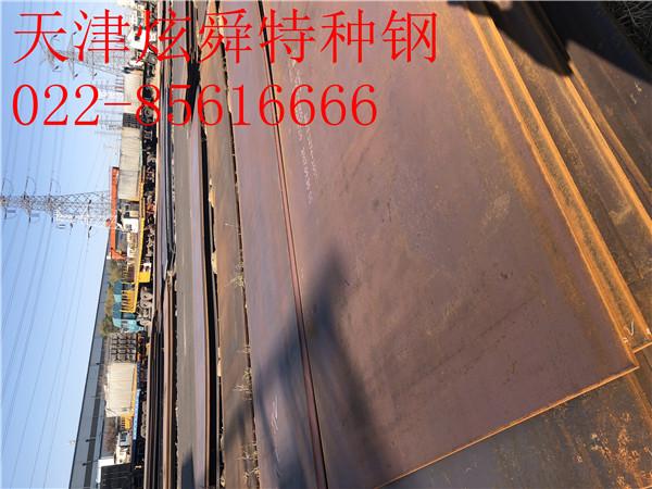 上海20cr钢板价格:需求限制价格再度走高很难