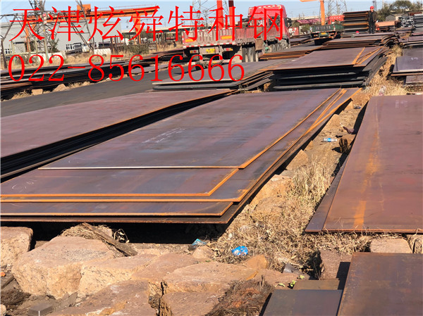 桂林35crmo钢板厂家:供给及需求均有收缩价格维持平稳