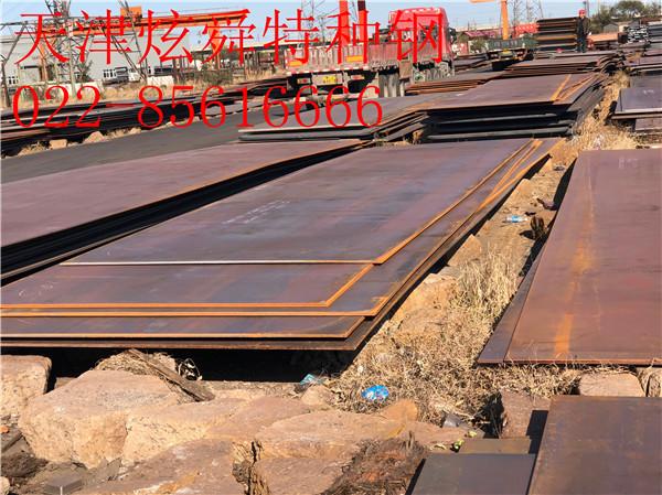 梧州42crmo钢板现货:高位价格有松动成交整体冰点