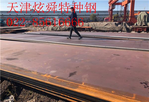 桂林40cr钢板厂家:批发商由于担心后期大跌降价出售