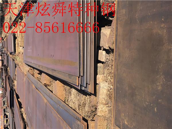 梧州35crmo钢板厂家:暗降及松动现象在增多采购依然有限