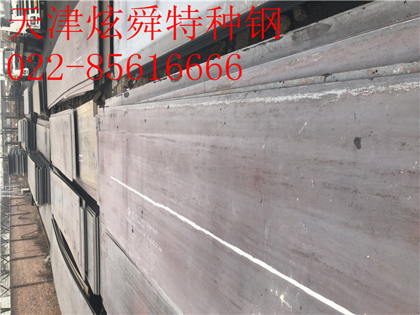 北hai20cr钢ban价格:chang家zhi意拉涨情况不好采购严zhong不足